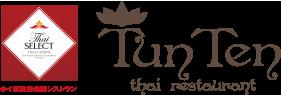 トゥンテン西早稲田★毎日ワクワク瞳条美帆ブログ-タイレストラン「トゥンテン」