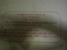 RELI姫のおてんば日記-パソコン工房