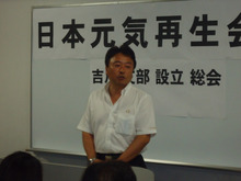 nippon-genkiのブログ