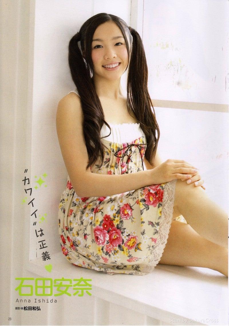 http://stat.ameba.jp/user_images/20120818/10/sibuyaakb/58/31/j/o0800113612141336624.jpg