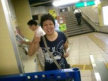 イー☆ちゃん(マリア)オフィシャルブログ 「大好き日本」 Powered by Ameba-2012-08-18 09.38.37.jpg2012-08-18 09.38.37.jpg