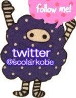 $ScoLar(スカラー)神戸三宮ビブレ店