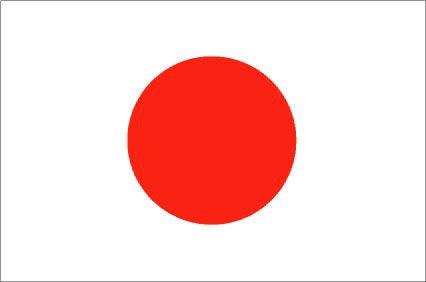 日本国旗_日本人が知らない「日の丸」そして「真実の日本」|正しい