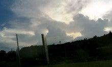 「歩く神社リエル」のあげぽよ☆スピリチュアル日記2012-120818_1700~010001.jpg