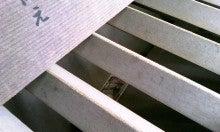 「歩く神社リエル」のあげぽよ☆スピリチュアル日記2012-120818_1311~020001.jpg