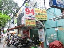 タイ暮らし-c03