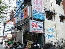 タイ暮らし-c04