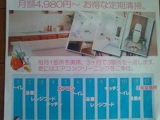 ☆ アラサーきゅぴのハピハピLIFE ☆