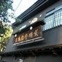 長崎観光!