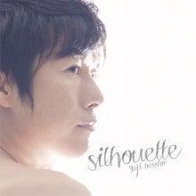 $別所ユージの日記「タテガミトラベラー」-Silhouette