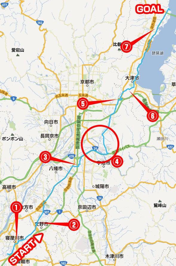 Umebro-map