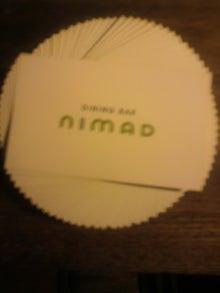 dining bar NIMAD とおいしいはなし-2012081600170000.jpg