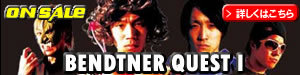 イベントMC、漫才、コントなど何でもこなすお笑い芸人ベントナー(永井塁&塩沢啓太朗)-ベントナークエストDVD