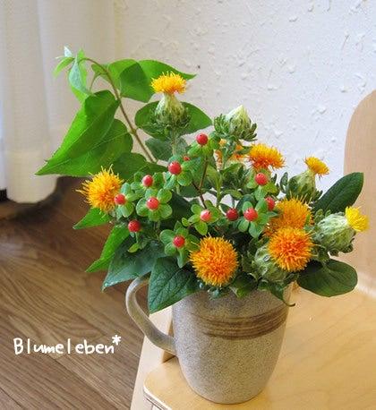 路傍の花から始める3分フラワーアレンジ-紅花の3分フラワーーアレンジ♪