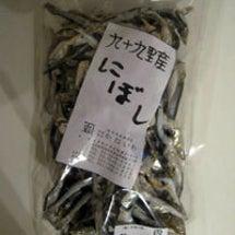 千葉県九十九里産の煮…