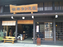 HAL(日本スピッツ)-20120814