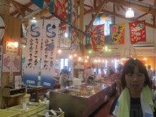 $とやま定住コンシェルジュ 3代目のブログ-うまさ一番、富山のさかな。