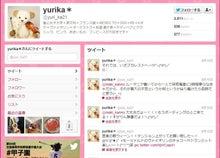 ◆ペプシの独り言日記ブログ♪◆
