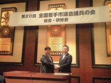 竹田市議会議員 井ひであきの市政レポート直行便ブログ版-CA392162.JPG