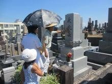 小さな学校のコラム-お墓参り