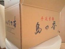 PFL★MIKIのブログ-2012082018120000.jpg