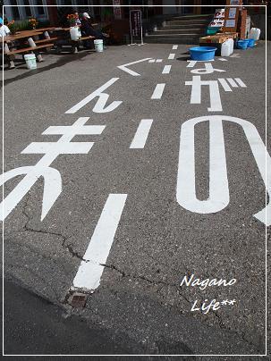 Nagano Life**-ぐんま・ながの