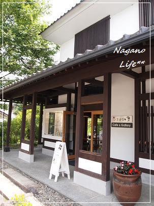 Nagano Life**-いろはな