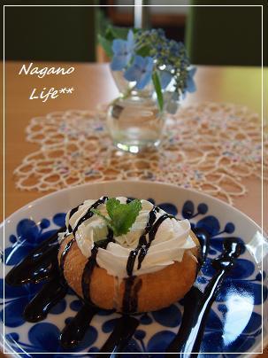 Nagano Life**-ドーナツ