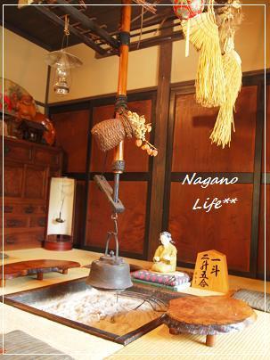 Nagano Life**-いろり