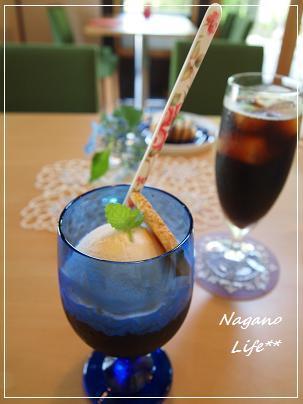 Nagano Life**-パフェ