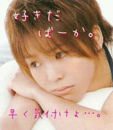 $☆toma's starz☆-16429557_220x254.jpg