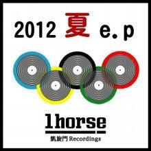 $1horse -凱旋門日記-