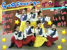 $♪ 夢ポン ゆるぅーい 日記 ♪-2012081912430000_ed.jpg
