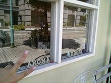 アナウンサーでセラピスト yukie の smily days                   ~周南市アロマのお店 Aroma drops~ -IMG00761.jpg
