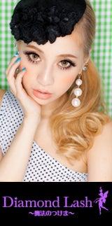 荒木さやかオフィシャルブログ「A LUCKY」by Ameba