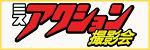 ☆☆☆佐藤彩奈のヾ(●´▽`●)ノ☆cherish  blossom☆☆☆