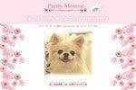Pretty Monroe Kennel