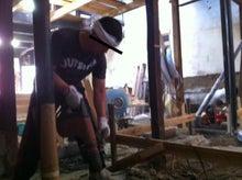 京町家を買って改修する男のblog-ハツリ職人