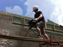 京町家を買って改修する男のblog-エアハツリ