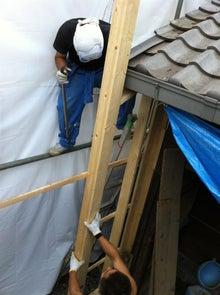 京町家を買って改修する男のblog-解体