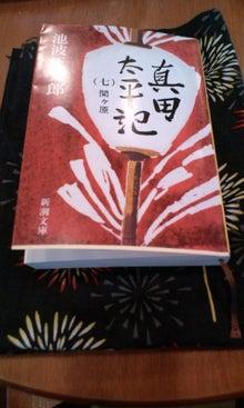 高橋光臣オフィシャルブログ『HIKARI NO MICHI ~第二章~』powered by アメブロ-20120821171004.jpg