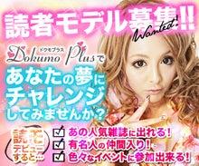 りんオフィシャルブログ「りん・りん」Powered by Ameba