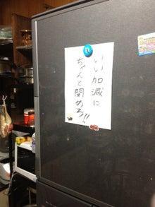 $大阪在住フルテンションスチールカメラマン 山田徳春の上昇レポート!!