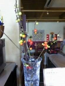 HAPPY&ENJOY primecafe ~ 甲子園 プライムカフェ-TS3U03000001.jpg