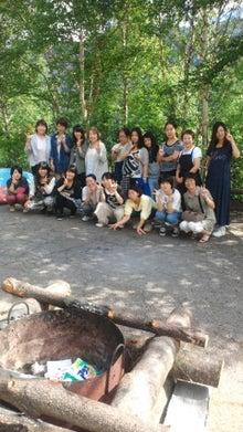 田中愛子オフィシャルブログ「幸せのレシピ」Powered by Ameba-2012082209090002.jpg