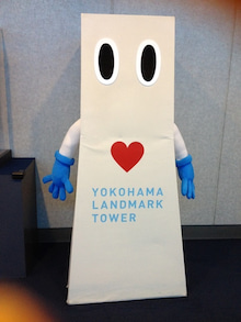 素尻同盟☆あほせぶろぐ-ipodfile.jpg