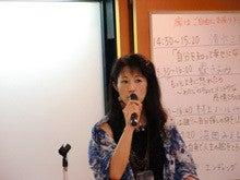 恋と仕事の心理学@カウンセリングサービス-沼田みえ子カウンセラー