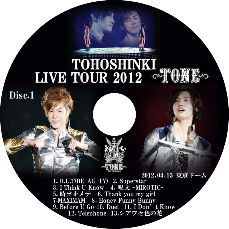 Tvxq With Tour