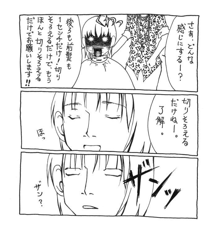 http://stat.ameba.jp/user_images/20120822/17/goto-yuko/61/70/j/o0701074612149337013.jpg