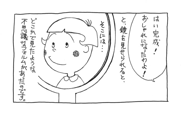 http://stat.ameba.jp/user_images/20120822/17/goto-yuko/bb/a8/j/o0710045012149344031.jpg